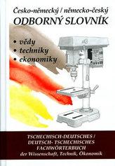 Česko-německý / německo-český odborný slovník + CD
