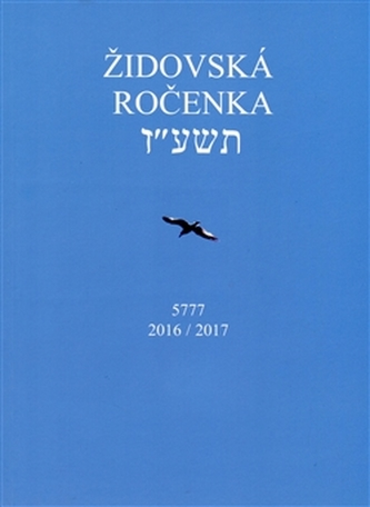 Židovská ročenka 5576, 2015/2016