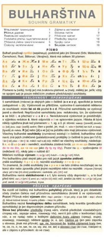 Bulharština - souhrn gramatiky