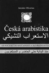 Česká arabistika