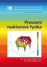 Provozní reaktorová fyzika