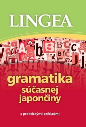 Gramatika súčasnej japončiny