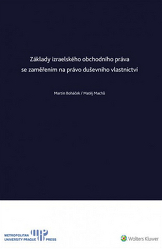 Základy izraelského obchodního práva se zaměřením na právo duševního vlastnictví