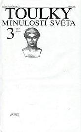 Toulky minulostí světa 3 - Zlatá éra dějin: starověký Řím