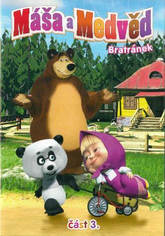 Máša a medvěd - Bratránek - DVD (část třetí)