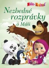 Máša a medveď - Nezbedné rozprávky o Máši