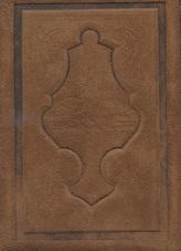 Kožený notes - fotmát A6-1