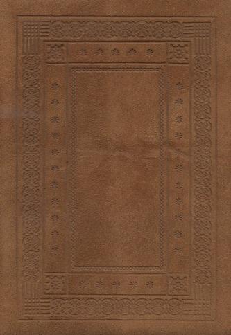 Kožený notes - fotmát A5-6