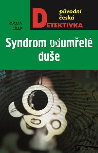 Syndrom odumřelé duše