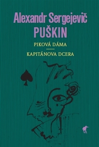 Piková dáma, Kapitánská dcerka
