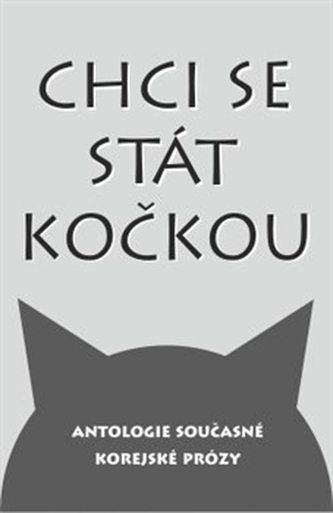Chci se stát kočkou - Eva Doležalová