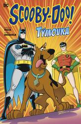 Scooby-Doo 1 Týmovka