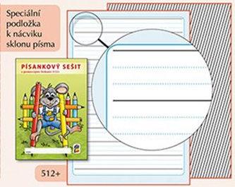 Nová škola - Písankový sešit s pomocnými linkami 512+