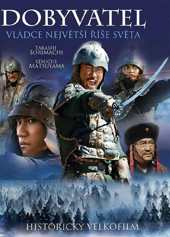 Dobyvatel - DVD