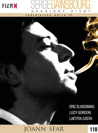 Serge Gainsbourg - DVD - neuveden