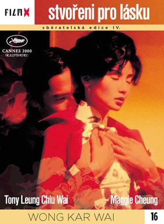 Stvořeni pro lásku - DVD - neuveden