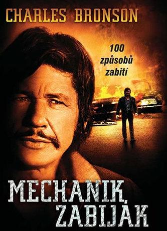 Mechanik zabiják - DVD