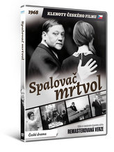 Spalovač mrtvol - DVD