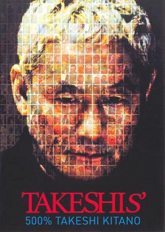 Takeshis - DVD