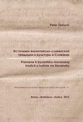 Pramene k byzantsko-slovanskej tradícii a kultúre na Slovensku