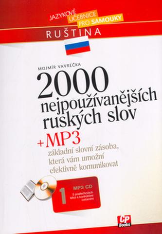 2000 nejpoužívanějších ruských slov + MP3