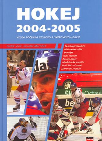 Hokej 2004-2005