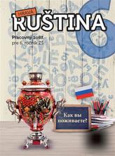 Hravá ruština 6 (nov.vyd.)