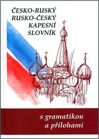 Česko-ruský rusko-český kapesní slovník - Marie Steigerová
