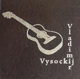 Vladimir Vysockij