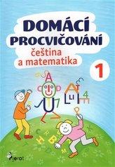 Domácí procvičování - Čeština a Matematika 1. ročník