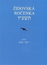 Židovská ročenka 5777, 2016/2017