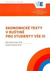 Ekonomické texty v ruštině pro studenty VŠE III.