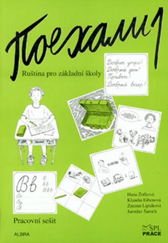 Pojechali 1 pracovní sešit ruštiny pro ZŠ - Hana Žofková