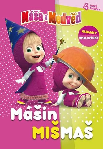 Máša a medvěd - Mášin mišmaš - Kolektiv autorů
