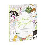 Kniha džunglí, klasická pohádka a kouzelné omalovánky - Pohádkové omalovánky