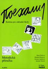 Pojechali 1 metodická příručka ruštiny pro ZŠ