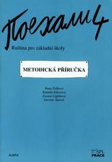 Pojechali 4 metodická příručka ruštiny pro ZŠ