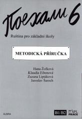 Pojechali 6 metodická příručka ruštiny pro ZŠ