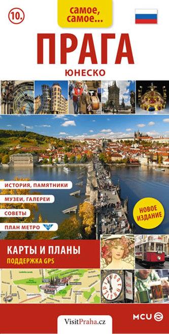 Praha - kapesní průvodce/rusky - Eliášek Jan