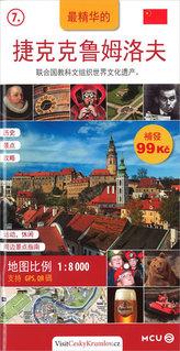 Český Krumlov - kapesní průvodce/čínsky