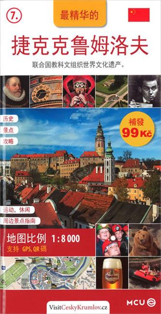 Český Krumlov - kapesní průvodce/čínsky - Eliášek Jan