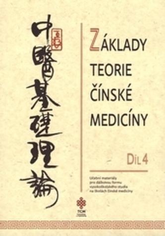 Základy teorie čínské medicíny díl 4 - Vladimír Ando