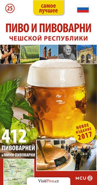 Pivo a pivovary Čech, Moravy a Slezska - kapesní průvodce/rusky - Eliášek Jan