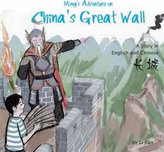 Ming´s Adventure on the Great Wall of China