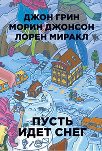 Pust idet sneg - John Green
