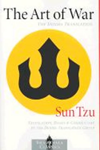 The Art of War - SunTzu
