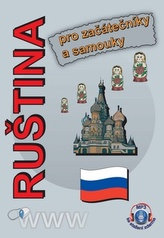 Ruština pro začátečníky a samouky + MP3 ke stažení zdarma