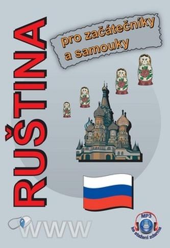 Ruština pro začátečníky a samouky + MP3 ke stažení zdarma - Štěpánka Pařízková