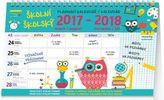 Školní plánovací s háčkem - nástěnný kalendář 2018