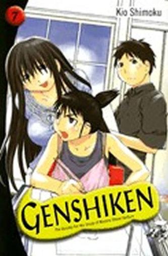 Genshiken - Volume 7 - Shimoku Kio